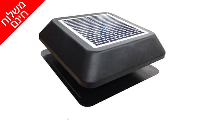 5 מפוח סולארי לגג DRS Solar לקירור הבית - משלוח חינם