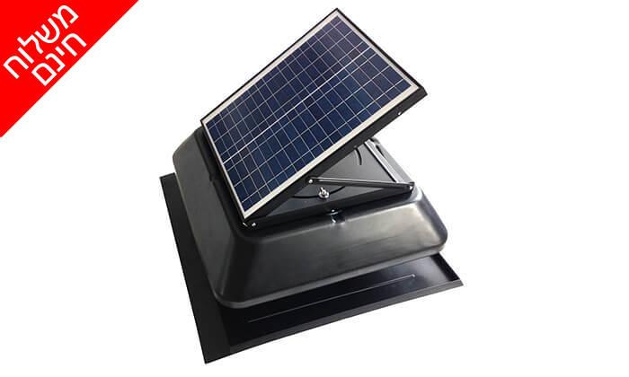 2 מפוח סולארי לגג DRS Solar לקירור הבית - משלוח חינם