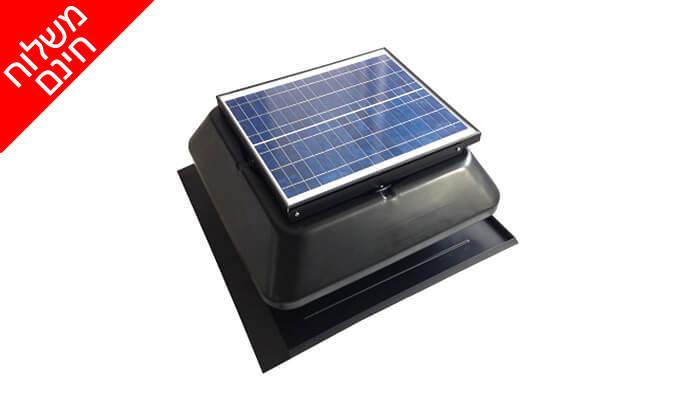 6 מפוח סולארי לגג DRS Solar לקירור הבית - משלוח חינם