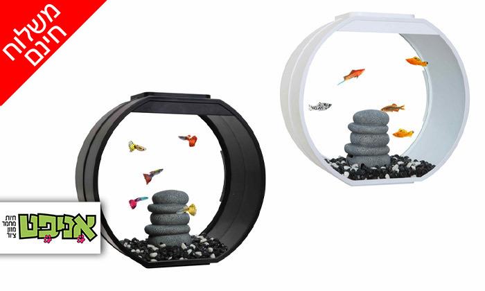 2 אקווריום לדגים Deco במבחר גדלים עם תאורת לד - משלוח חינם