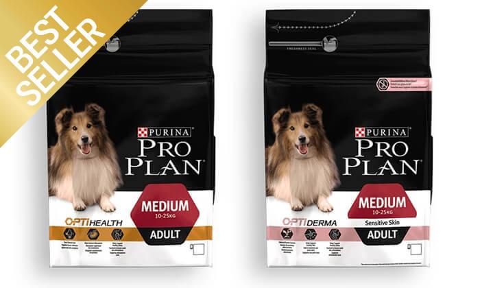3 שני שקי מזון יבש לכלבים Pro Plan