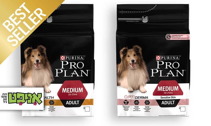 2 שני שקי מזון יבש לכלבים Pro Plan