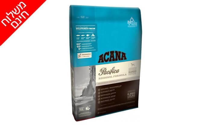 2 שק מזון לכלב ACANA PACIFICA - משלוח חינם!