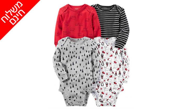 4 מארז 4 בגדי גוף לתינוק 100% כותנה Carter's - משלוח חינם!