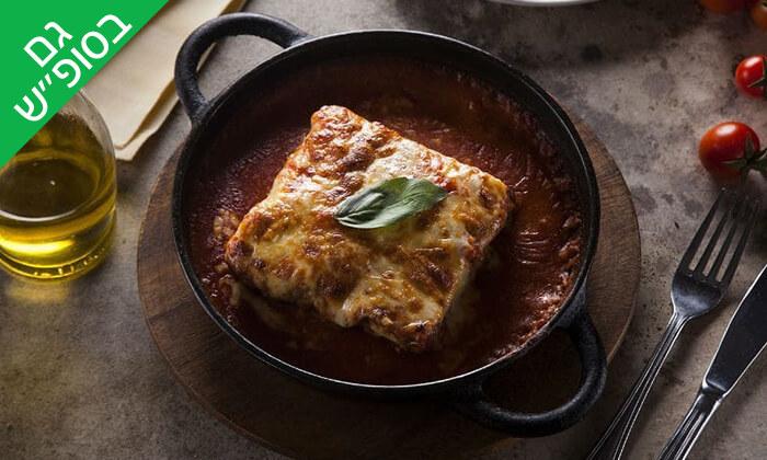 3 ארוחה איטלקית זוגית במסעדת מאמא מיה, חיפה