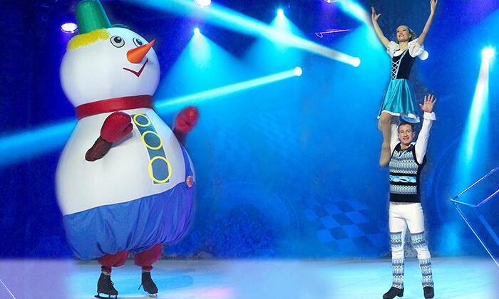 8 כרטיס למופע 'מלכת השלג' - קרקס על הקרח, מגוון מיקומים ומועדים