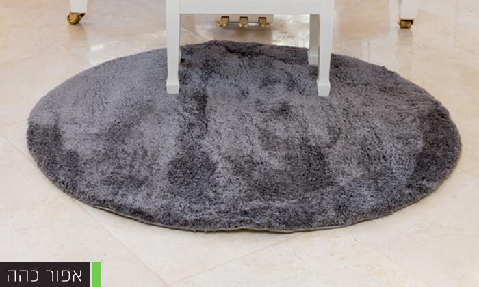 6 שטיח עגול לסלון קטן - שאגי