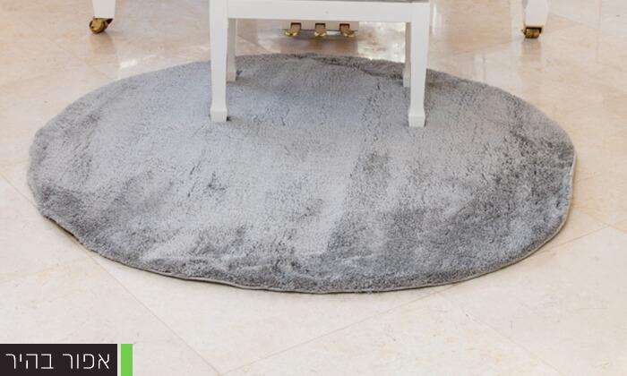 7 שטיח עגול לסלון קטן - שאגי