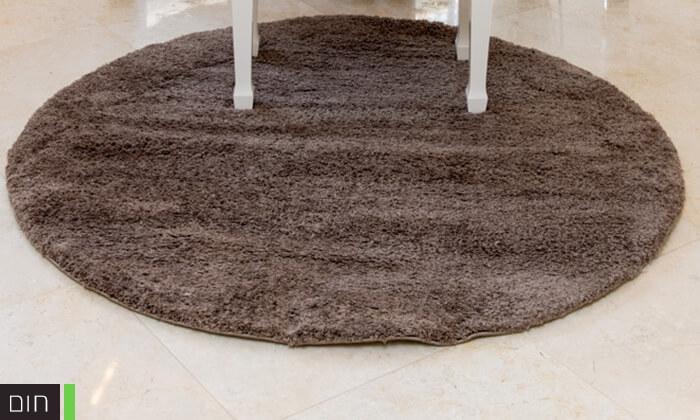 8 שטיח עגול לסלון קטן - שאגי