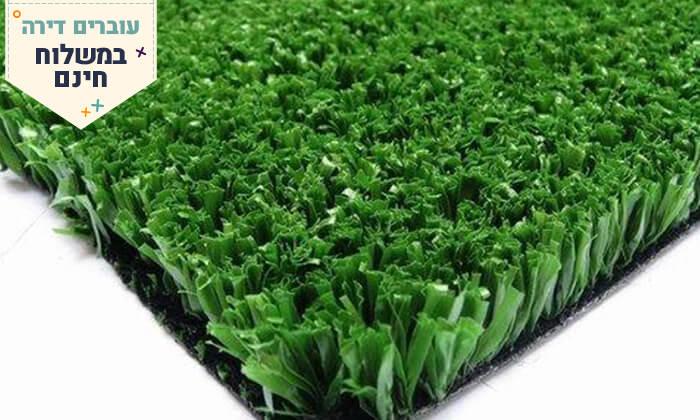 4 דשא סינטטי - משלוח חינם