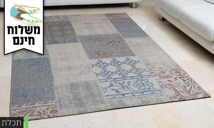 3  שטיח סופר-סטאר טלאים לסלון - משלוח חינם!