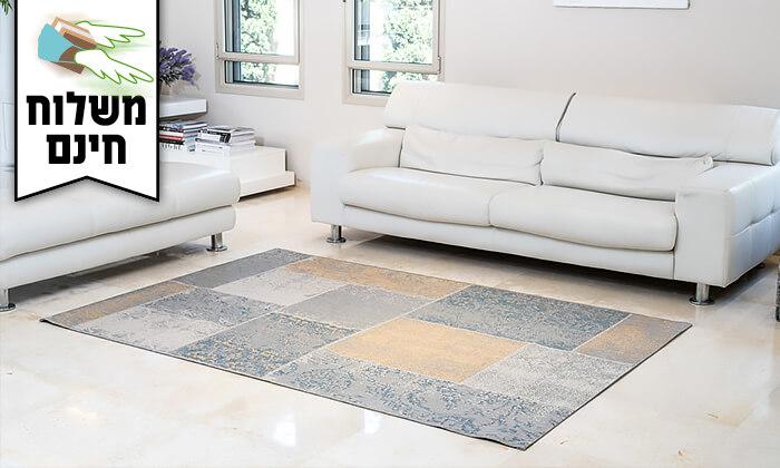 7  שטיח סופר-סטאר טלאים לסלון - משלוח חינם!