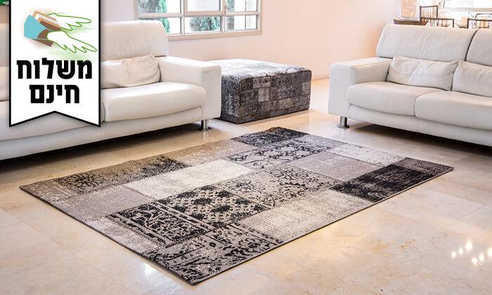 2  שטיח סופר-סטאר טלאים לסלון - משלוח חינם!
