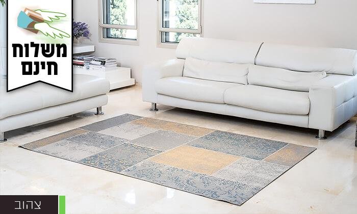 4  שטיח סופר-סטאר טלאים לסלון - משלוח חינם!