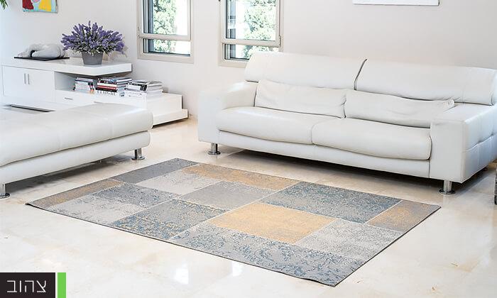 4 שטיח סופר-סטאר טלאים לסלון