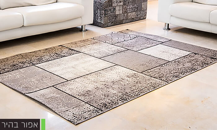 6 שטיח סופר-סטאר טלאים לסלון