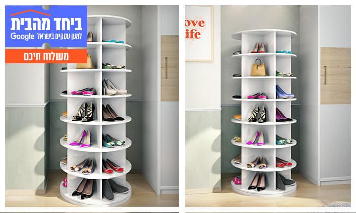 2 ארון נעליים מסתובב - הובלה חינם!