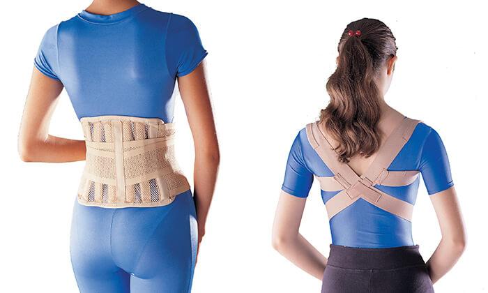 2 חגורה לגב התחתון או חגורה ליישור הכתפיים
