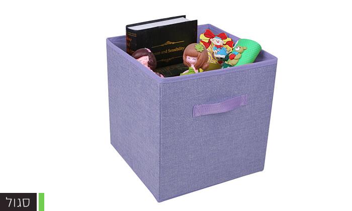 3 סט קופסאות אחסון Homax