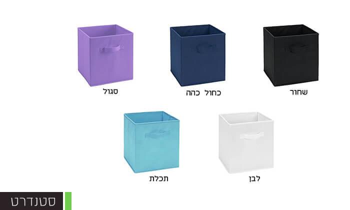 8 סט קופסאות אחסון Homax