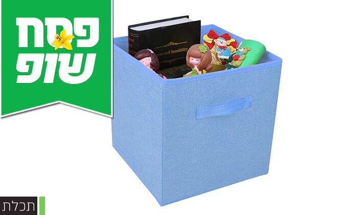 6 סט קופסאות אחסון Homax