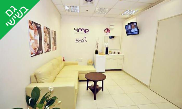 5 טיפולי פנים ב'מרכז יופי וקוסמטיקה 4MP', מתחם BIG כרמיאל