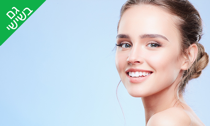 3 טיפולי פנים ב'מרכז יופי וקוסמטיקה 4MP', מתחם BIG כרמיאל