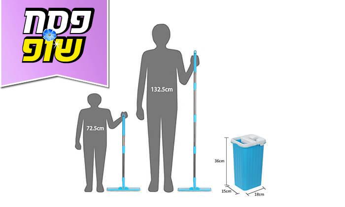 5 דלי פלא רב תכליתי עם מגב שטוח