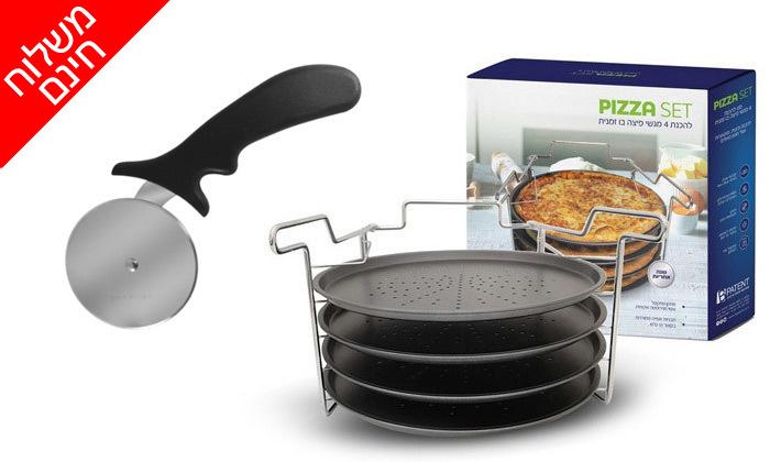 3 סט להכנת 4 מגשי פיצה עם אופציה לסכין גלגלת - משלוח חינם