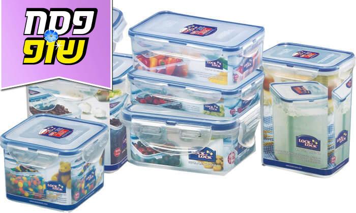 2 סט 13 קופסאות לוק אנד לוק LOCK & LOCK