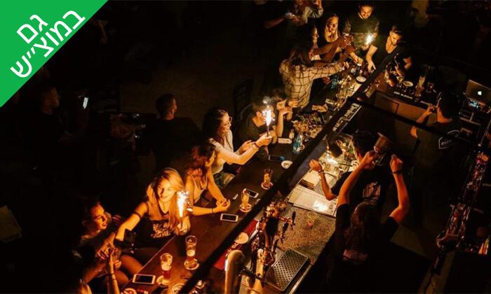 6 פיש אנד צ'יפס עם שליש בירה בפאב האלפנט, קרית חיים