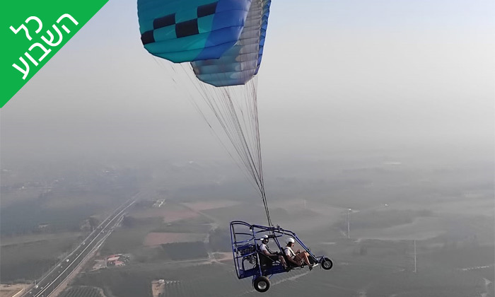 9 טיסה בבקאי - טרקטורון מעופף - עם 'עד השמיים - טיסות חוויה', עין ורד