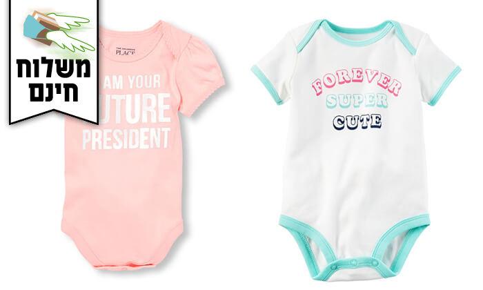 3 זוג בגדי גוף לתינוק Children's Place ו-Carter's - משלוח חינם!