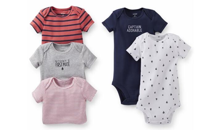 3 מארז 5 בגדי גוף לתינוק קרטרס - Carter's - משלוח חינם!