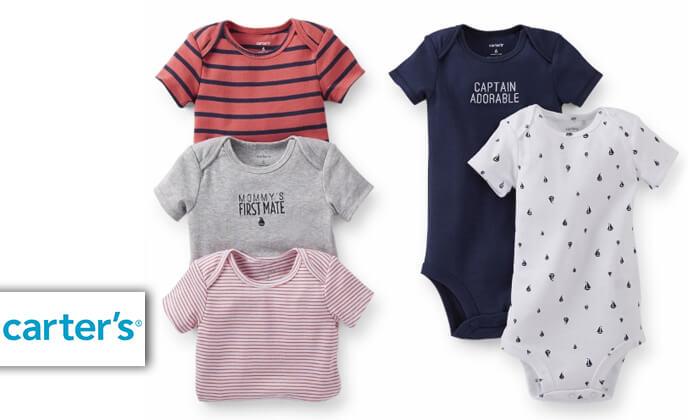 2 מארז 5 בגדי גוף לתינוק קרטרס - Carter's - משלוח חינם!