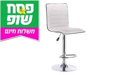 כסא בר HOMAX