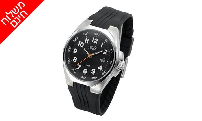 2 שעון יד ספורטיבי לגבר Adi - משלוח חינם
