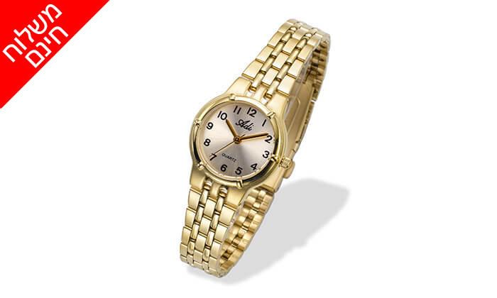 4  שעון יד לאישה Adi - משלוח חינם