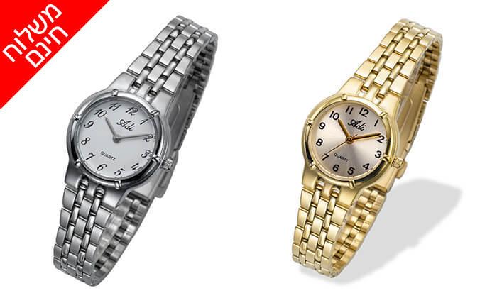 5  שעון יד לאישה Adi - משלוח חינם