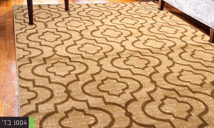 4 שטיח ארוג לסלון