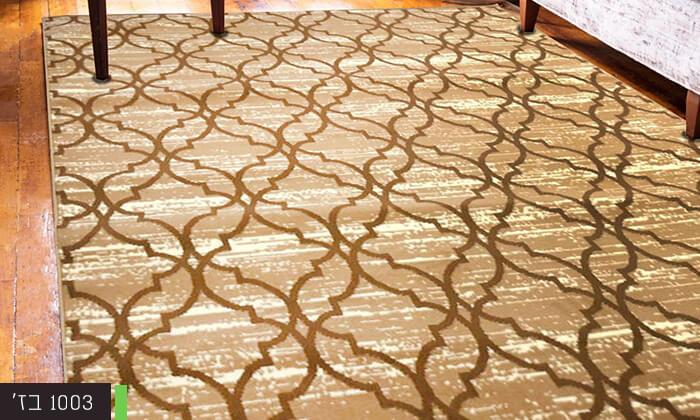 3 שטיח ארוג לסלון