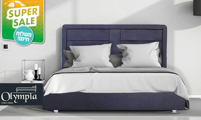 2 מיטה מרופדת עם מזרן, כולל ארגז מצעים מתנה - הובלה והרכבה חינם!