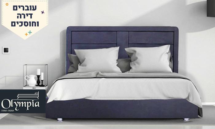 2 מיטה מרופדת עם מזרן, כולל ארגז מצעים