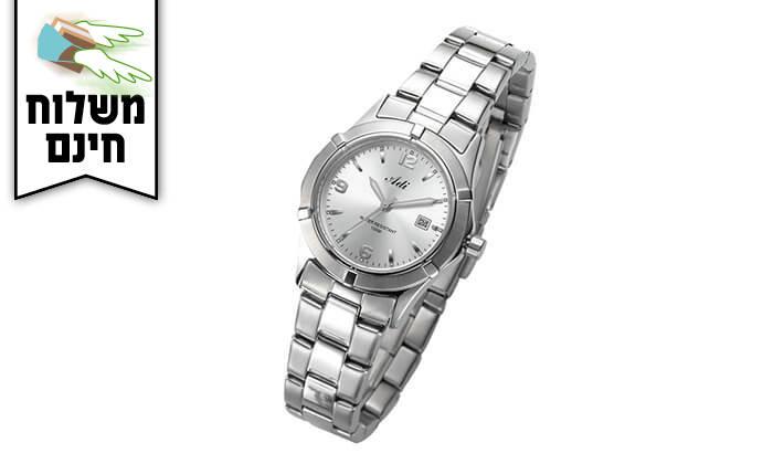 2 שעון יד לאישה Adi - משלוח חינם!