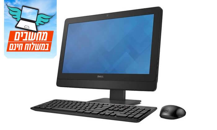 3 מחשב נייח DELL AIO עם מעבד i5 - משלוח חינם!