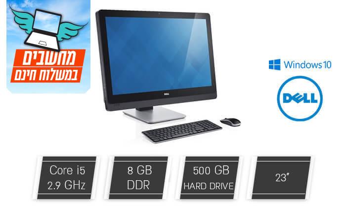 2 מחשב נייח DELL AIO עם מעבד i5 - משלוח חינם!