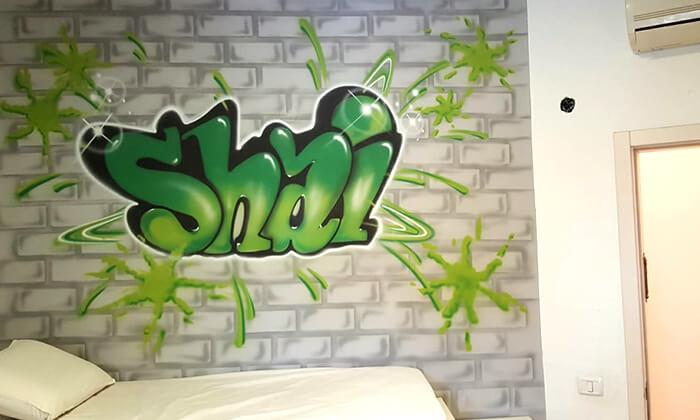 3 ציור קיר-גרפיטי בחדר ילדים, איציק ארט - אמן ציורי קיר