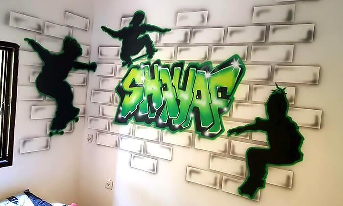 4 ציור קיר-גרפיטי בחדר ילדים, איציק ארט - אמן ציורי קיר