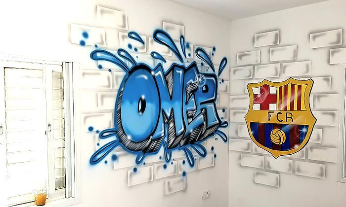 7 ציור קיר-גרפיטי בחדר ילדים, איציק ארט - אמן ציורי קיר