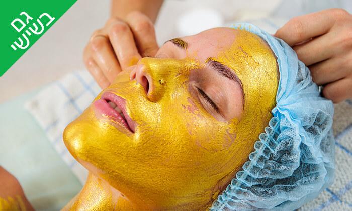 2 טיפולי פנים בקלינקת  Be-you-tiful, ראשון לציון